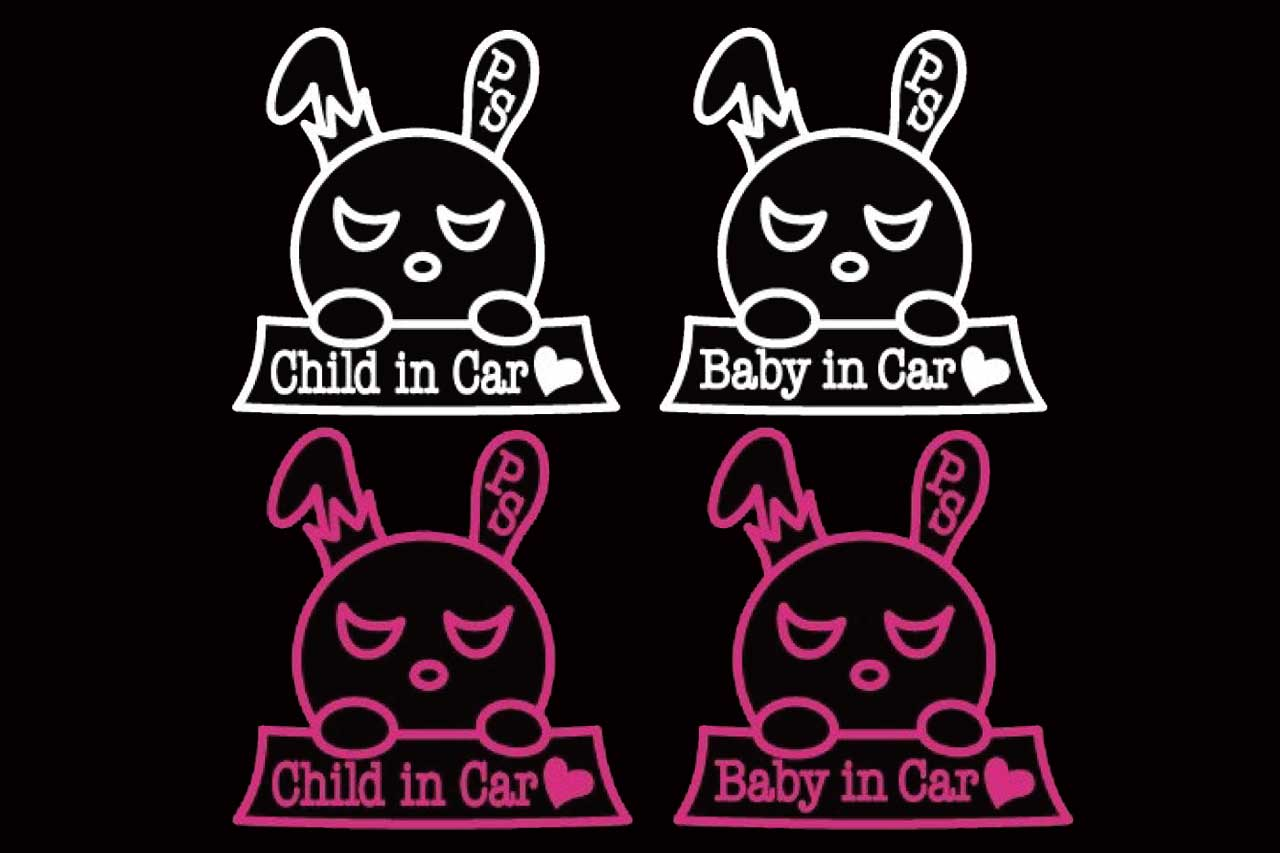 Child in Carステッカー or Baby in Carステッカー
