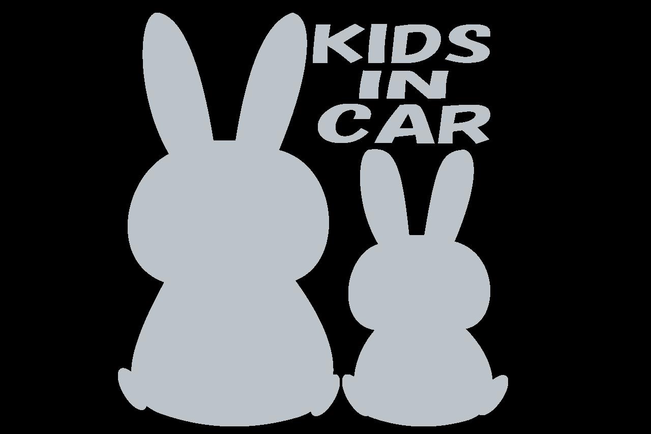 kidsincar_silver
